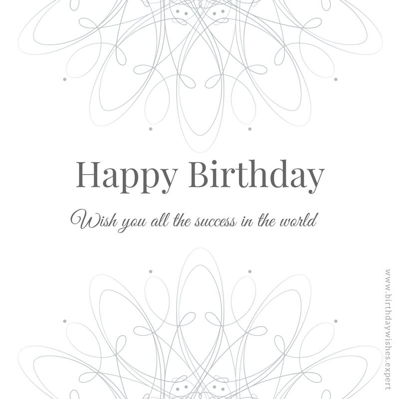 Pet Birthday Coloring Pages together with Minnie Mouse Cake Vintage as well Confetti Clipart Black And White additionally Couronne De Fleurs Fpb furthermore Happy Birthday Party Lettering Typography Wel e Happy Birthday Party Lettering Sign Quote Typography Calligraphy Design Image99739103. on happy birthday celebration