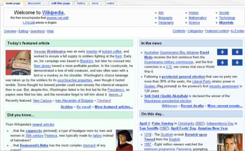 Wikipedia's Main Page April Fools' Day 2007