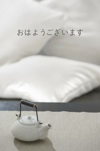 Good Morning To All In Japanese : Most popular good morning quotes for friends